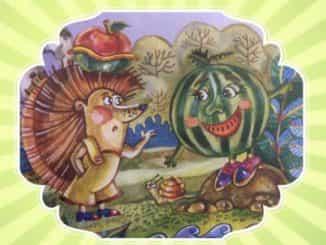 Кавун-зелене-покотило-казка-про-кавуна-дитячі-аудіокниги-слухати-онлайн-світ-казок