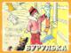 zimovi-kazki-dlya-ditej-ukrainskoyu-movoyu-sluhati-audio-na-nich-onlajn-audiokazki-ukrainskoyu-ukrainian-fairy-tales-rizdvyani-kazki-oksana-ivanenko-buruljka